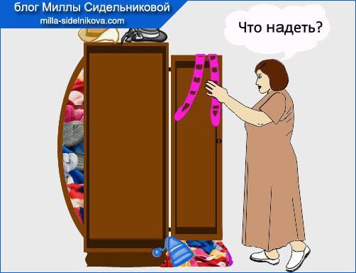 1-kak-odevatsya-polnym-zhenshhinam