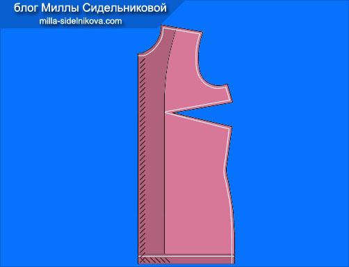 3-kosye-stezhki