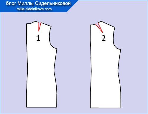 1-vytachki