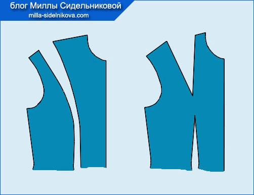 13-obrabotka-vytachek