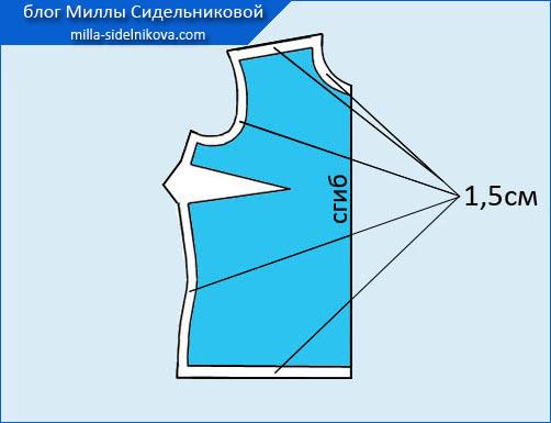1 slozhnaya-skladka