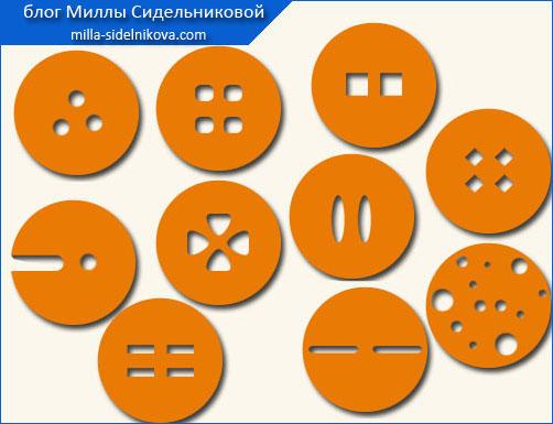 2 pugovicy na 2, 3 i 4 otverstiya s raznoj formoj otverstiy