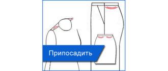 0miniatyura-priposazhyvanie