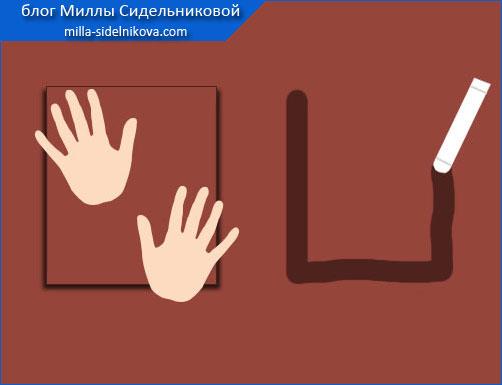 13 smetuvanie kleem-karandashom