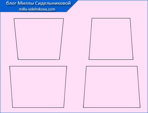 12 izg. vykrojki naklanogo k-a zakruglenoj formy12