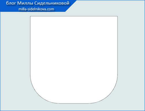 1 vykroika kar-na s zakruglenymi uglami2