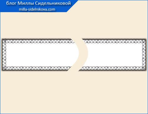 14 kuliska na shube nastrochenaya2