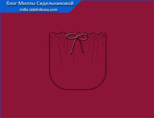 33 nakladnoi kar-n s gorizontaln. kuliskoi29