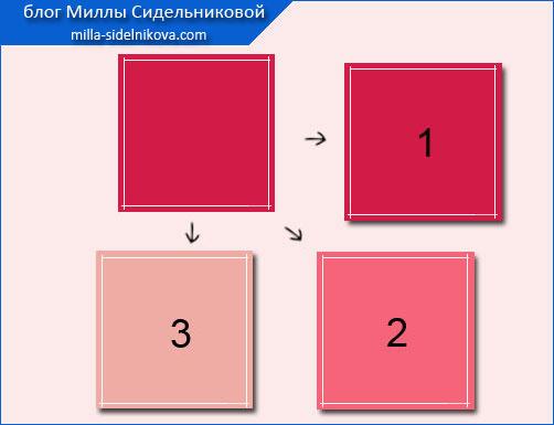 2 nakladnoj karman na molnii2
