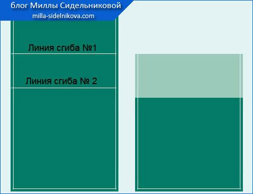 32 nakladnoj k-n s tselnokroen. otvorotom3