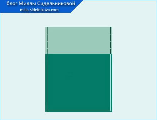 33 nakladnoj k-n s tselnokroen. otvorotom4
