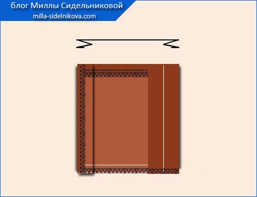 13 kar-n portfel s pryamymi uglami i sklad-mi po bokam13