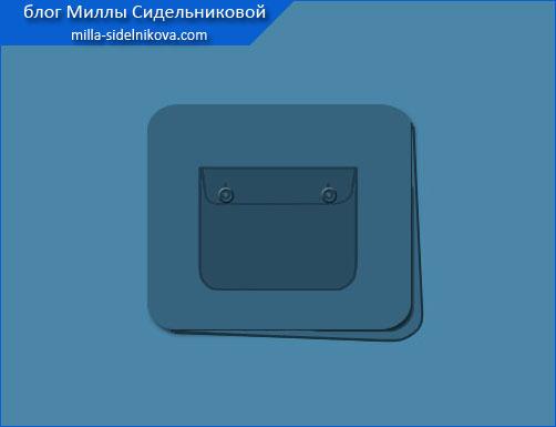 19 karman portfel s dop. detal na molnii15