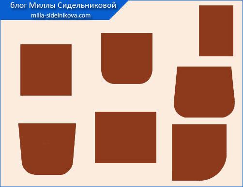 1a karman portfel s zakryglenymi yglami1