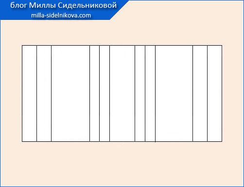 21 kar-n portfel s pryamymi uglami i 3 sklad-mi3