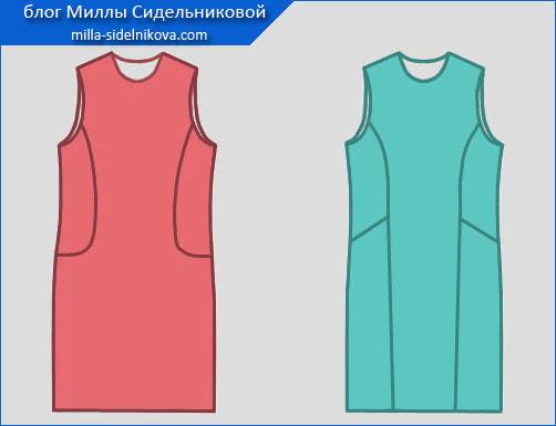 9-podreznie-karmany-v-bokovoj-chasti-pereda