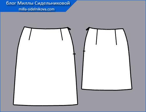 1-obrabotka-yubki-obtachkoj