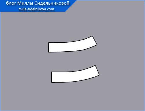 4-obrabotka-yubki-obtachkoj