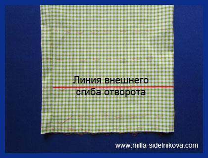 13-otvorot-na-bryukax