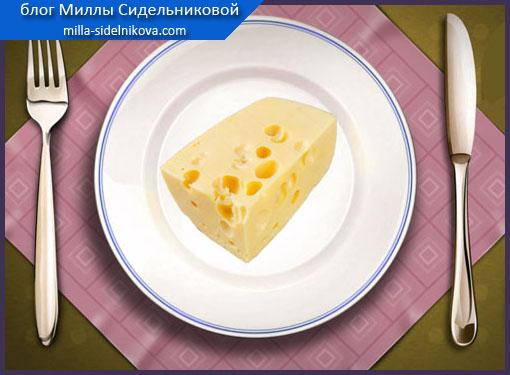 https://www.milla-sidelnikova.com/wp-content/uploads/2017/10/10.jpg