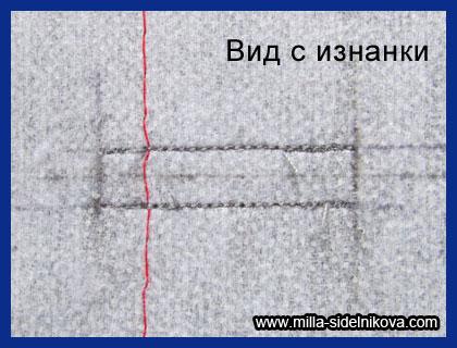 38obtachnaya-petlya 2sp