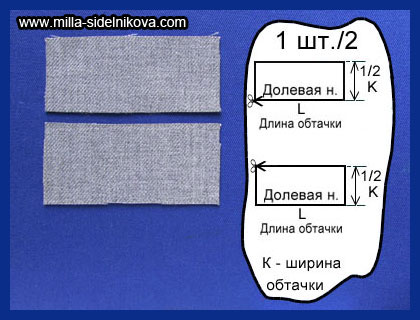 50obtachnaya-petlya 3sp