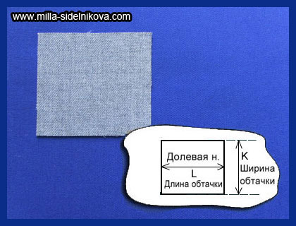 57obtachnaya-petlya 5sp