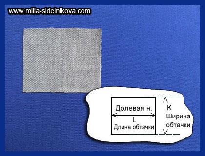 5obtachnaya-petlya 1sp