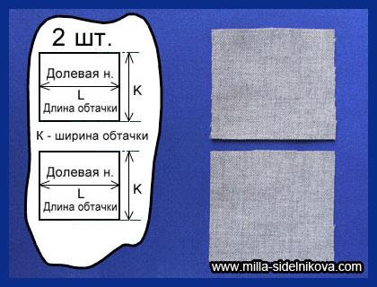 77obtachnaya-petlya 6sp