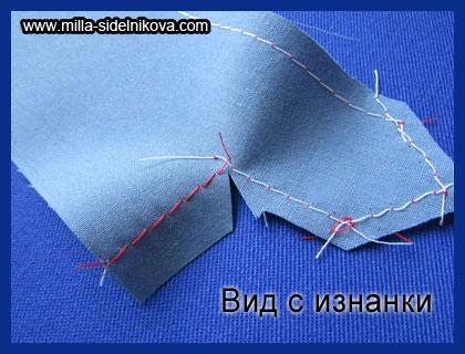 10 planka-razreza-rukava