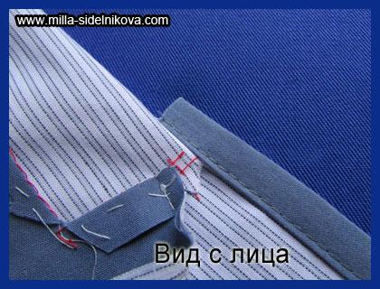 32 planka-razreza-rukava