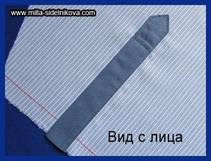54 planka-razreza-rukava