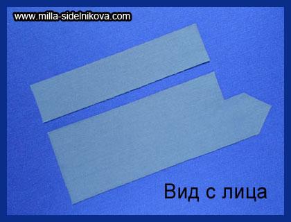 7 planka-razreza-rukava