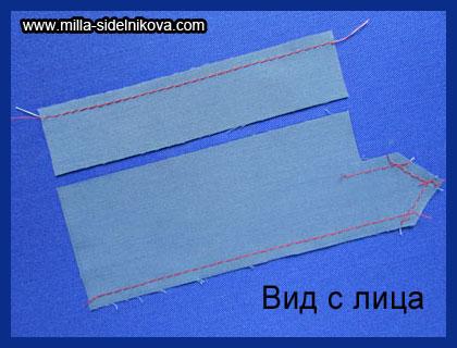 8 planka-razreza-rukava