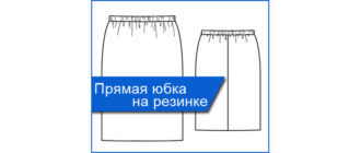 0-miniatyura-pryamaya-yubka-na-rezinke