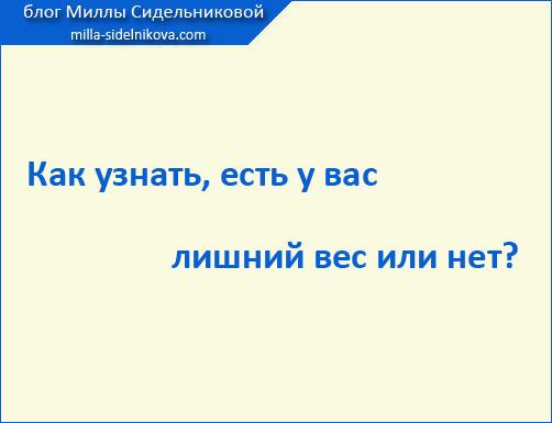 https://www.milla-sidelnikova.com/wp-content/uploads/2021/02/2-kak-nachat-hudet.jpg