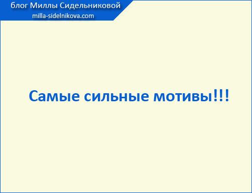 https://www.milla-sidelnikova.com/wp-content/uploads/2021/02/6-kak-nachat-hudet.jpg