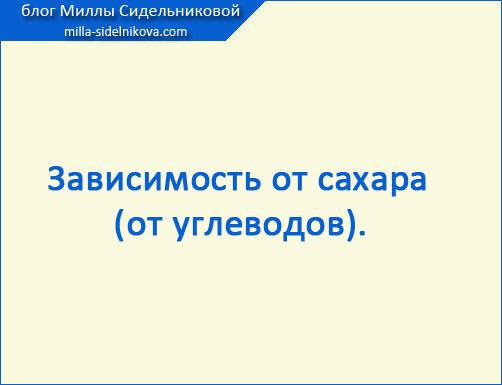 https://www.milla-sidelnikova.com/wp-content/uploads/2021/08/11-pochemu-ne-poluchaetsya-pohudet.jpg