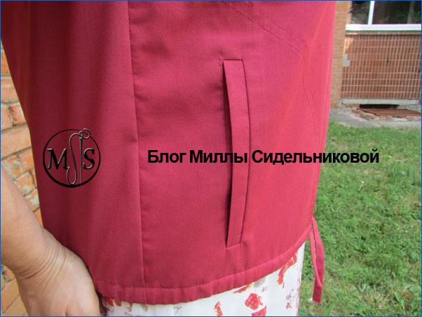 https://www.milla-sidelnikova.com/wp-content/uploads/2021/08/14-letniy-zhilet-sshit.jpg