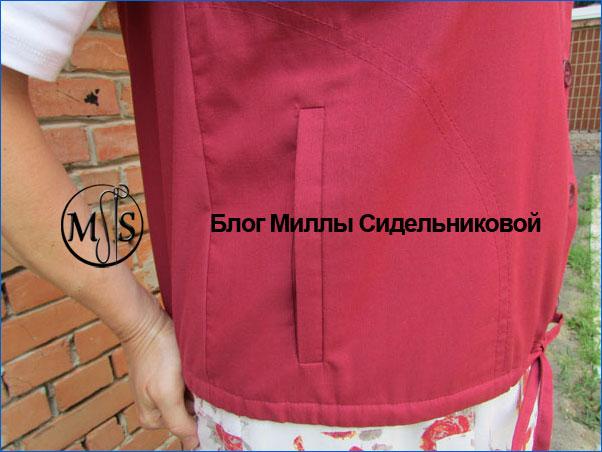 https://www.milla-sidelnikova.com/wp-content/uploads/2021/08/15-letniy-zhilet-sshit.jpg