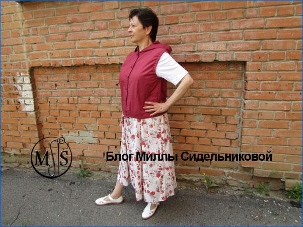 https://www.milla-sidelnikova.com/wp-content/uploads/2021/08/16-letniy-zhilet-sshit.jpg