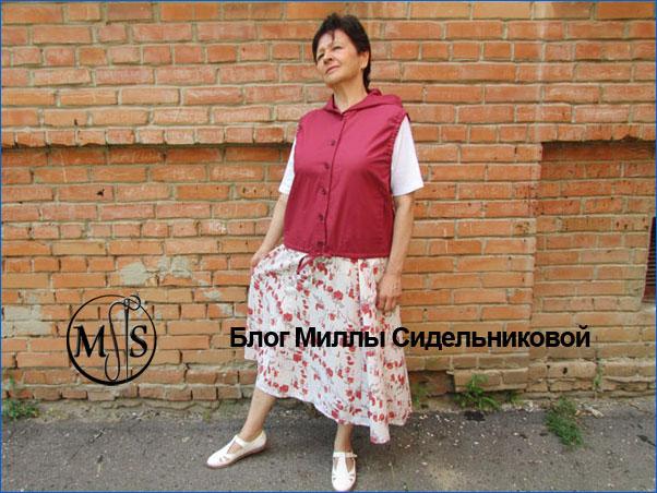 https://www.milla-sidelnikova.com/wp-content/uploads/2021/08/2-letniy-zhilet-sshit.jpg
