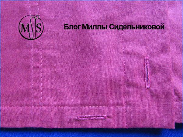 https://www.milla-sidelnikova.com/wp-content/uploads/2021/08/22-letniy-zhilet-sshit.jpg