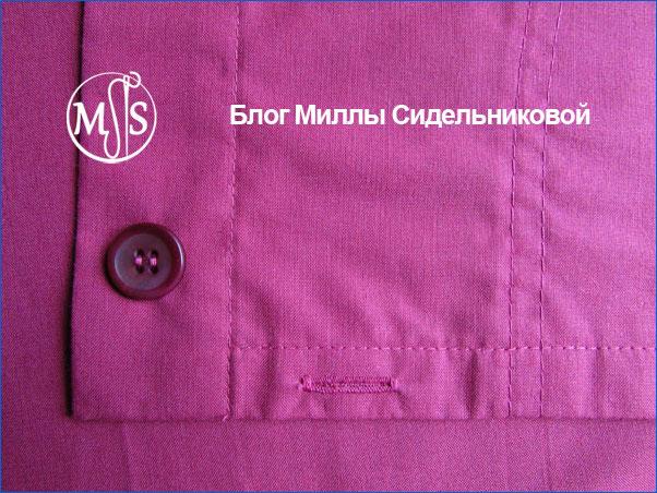 https://www.milla-sidelnikova.com/wp-content/uploads/2021/08/23-letniy-zhilet-sshit.jpg