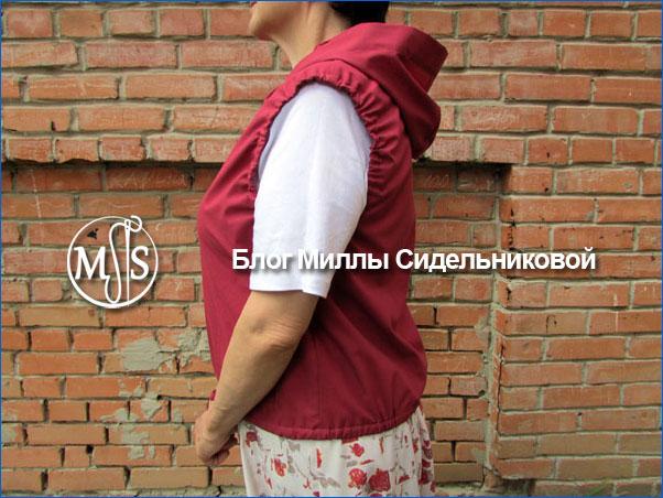 https://www.milla-sidelnikova.com/wp-content/uploads/2021/08/26-letniy-zhilet-sshit.jpg