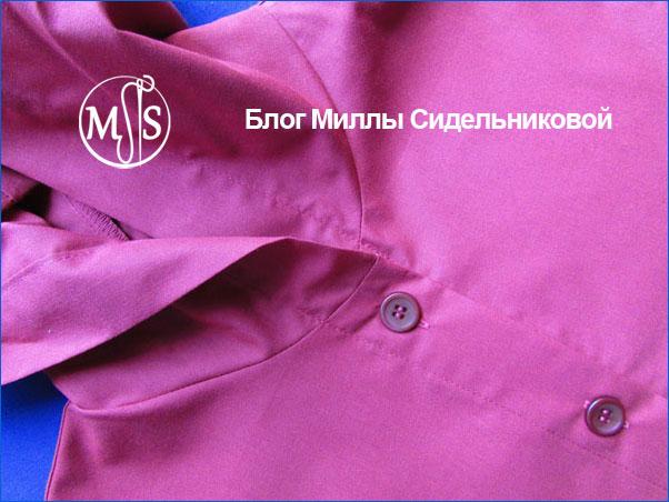 https://www.milla-sidelnikova.com/wp-content/uploads/2021/08/29-letniy-zhilet-sshit.jpg