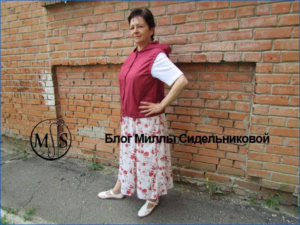 https://www.milla-sidelnikova.com/wp-content/uploads/2021/08/3-letniy-zhilet-sshit.jpg
