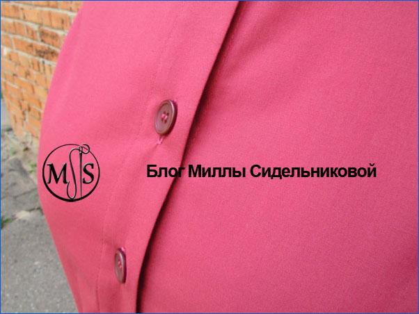 https://www.milla-sidelnikova.com/wp-content/uploads/2021/08/34-letniy-zhilet-sshit.jpg