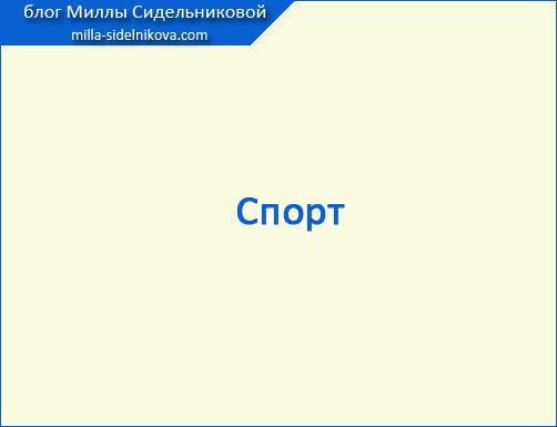 https://www.milla-sidelnikova.com/wp-content/uploads/2021/08/4-pochemu-ne-poluchaetsya-pohudet.jpg