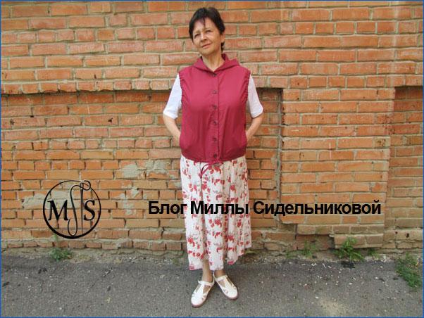 https://www.milla-sidelnikova.com/wp-content/uploads/2021/08/5-letniy-zhilet-sshit.jpg